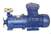 CQ不銹鋼磁力泵 32CQ-15PB