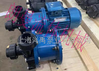 耐酸堿塑料磁力泵