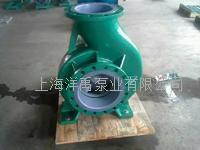 耐酸泵 耐腐蝕管道泵 IHF80-65-160