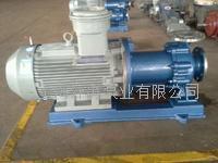 上海CQB不銹鋼磁力泵 CQB80-50-200PB