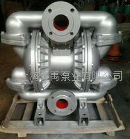 不銹鋼氣動隔膜泵 YY-80