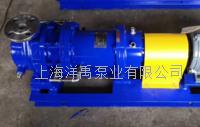 不銹鋼高溫磁力泵 CQB50-32-200G