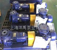 耐腐蝕管道泵,卸酸泵,IHF襯氟離心泵