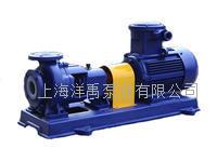 耐腐蝕管道泵,卸酸泵,IHF襯氟離心泵 IHF65-50-160