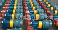 FS玻璃鋼耐腐蝕管道泵 FS50X40-20