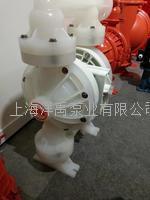 塑料氣動隔膜泵 QBY-15