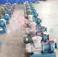 IMC不銹鋼磁力泵 IMC50-32-160