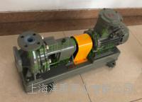 卸酸耐腐蝕泵 IHF80-50-200