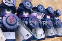 CQB-F全氟塑料磁力泵