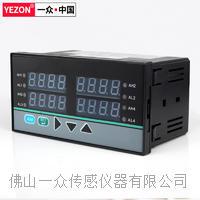 四回路壓力溫度顯示控制儀表