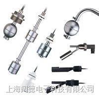 用于水箱/油箱液位控制的小型不銹鋼浮球液位開關SF