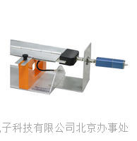 容性耦合夾校準裝置CA-CCC CA-CCC