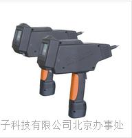 手持式靜電放電發生器