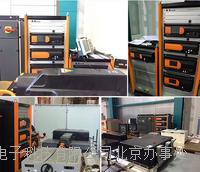 蘇州泰思特DO160雷電間接效應測試設備 DO160S22
