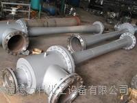 四級蒸汽噴射真空泵 按需訂制