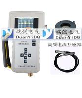 手持式高壓開關柜帶電局放檢測儀 ZCPD-100