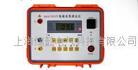 MS2675D-IV絕緣電阻測試儀,高壓絕緣電阻測試儀,數字式絕緣電阻測試儀 MS2675D-IV