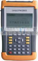 三相電流不平衡度測試儀 SDY-2000DCY