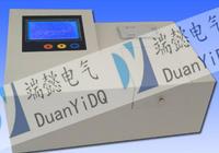 全自動油酸值測定儀 SDY839