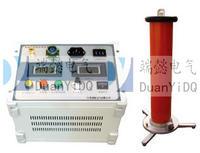 便攜式直流高壓發生器 ZGS-120KV/2MA