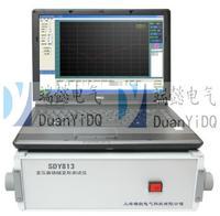 HVRZ2009變壓器繞組變形測試儀 HVRZ2009