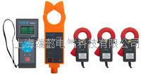 ETCR9500C三通道無線高壓變比測試儀 ETCR9500C