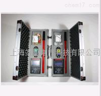 远程无线高压核相器YH-TAG-8800A  YH-TAG-8800A
