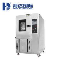 可程式恒温恒湿试验箱(不锈钢) HD-E702-408