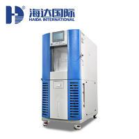 高低溫試驗箱 HD-E702-100