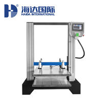 微电脑式纸箱抗压试验机 HD-AA501-900
