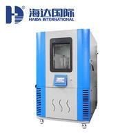 甲醛試驗箱 HD-F801-3