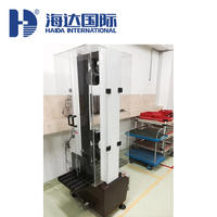 多功能拉壓強度試驗機 HD-B621-S