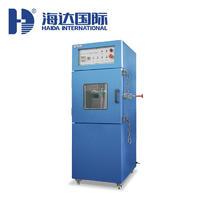 電池高空低壓模擬試驗箱 HD-H204