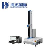 電腦伺服拉力材料試驗儀 HD-B609C-S