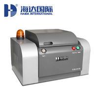 合金分析儀/皮革紡織品重金屬檢測儀 HD-Ux-210