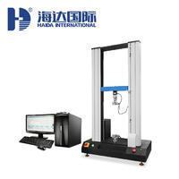 雙柱萬能材料拉力試驗機 HD-B604-S