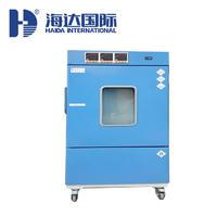 綜合藥品穩定性試驗箱  HD-E500