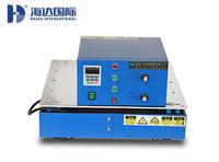 电磁式振动台  HD-G809-1