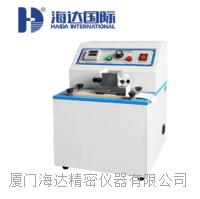 油墨脱色试验设备 HD-A507