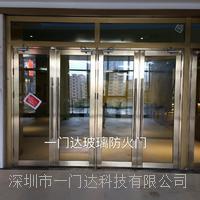 深圳不锈钢玻璃防火门 c-01