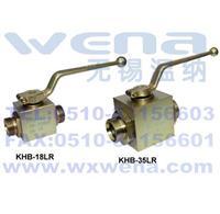 KHB-G1/8,KHB-G1/4,KHB-G1/2,KHB-G3/4,KHB-G1 高壓球閥生產廠家