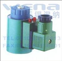 MFZ2-3C,MFB2-3C,電磁鐵,溫納電磁鐵,電磁鐵生產廠家 MFZ2-3C,MFB2-3C