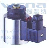 MFZ2-35C,MFB2-35C,電磁鐵,溫納電磁鐵,電磁鐵生產廠家 MFZ2-35C,MFB2-35C