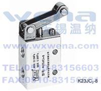K系列機械閥 K23JC3-L3,K23JC3-L6,K23JC3-L8
