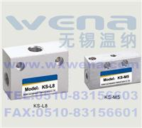 KS-L15,KS-L20,KS-L25 梭閥、機械閥、梭閥生產廠家 KS-L15,KS-L20,KS-L25