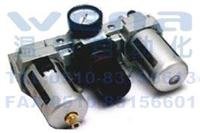 WAC2000-01,WAC2000-02,WAC3000-02,氣源處理三聯件,溫納氣源處理三聯件,氣源處理三聯件生產廠家  WAC2000-01,WAC2000-02,WAC3000-02
