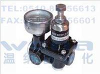 PRF-403,PRF-402,PRF403Y-1,PRF403Y-2,PRF403Y-3,空氣過濾減壓器,溫納空氣過濾減壓器,空氣過濾減壓器生產廠家 PRF-403,PRF-402,PRF403Y-1,PRF403Y-2,PRF403Y-3