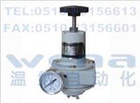 KZ03-1A,KZ03-2A,KZ03-3A,空氣過濾減壓器,溫納空氣過濾減壓器,空氣過濾減壓器生產廠家 KZ03-1A,KZ03-2A,KZ03-3A