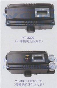 YT-3300L,YT-3300R,智能閥門定位器,溫納智能閥門定位器,智能閥門定位器生產廠家 YT-3300L,YT-3300R