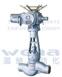 J61HY-100,J61HY-200,J61HY-250,J61HY-320,電站截止閥,溫納電站截止閥,電站截止閥生產廠家 J61HY-100,J61HY-200,J61HY-250,J61HY-320